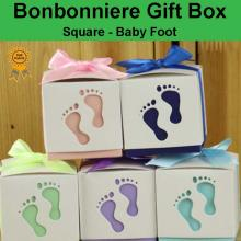 Bonbonniere Bomboniere Candy Gift Boxes Baby Foot (60x60x60mm)