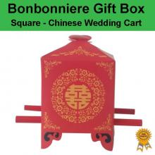Bonbonniere Bomboniere Candy Gift Boxes - Chinese Wedding Cart (55x55x85mm)