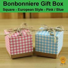 Bonbonniere Bomboniere Candy Gift Boxes -European Style Pink / Blue (50x50x50mm)