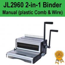 Manual 2-in-1 (Plastic Comb & Wire) Binder - JL2960